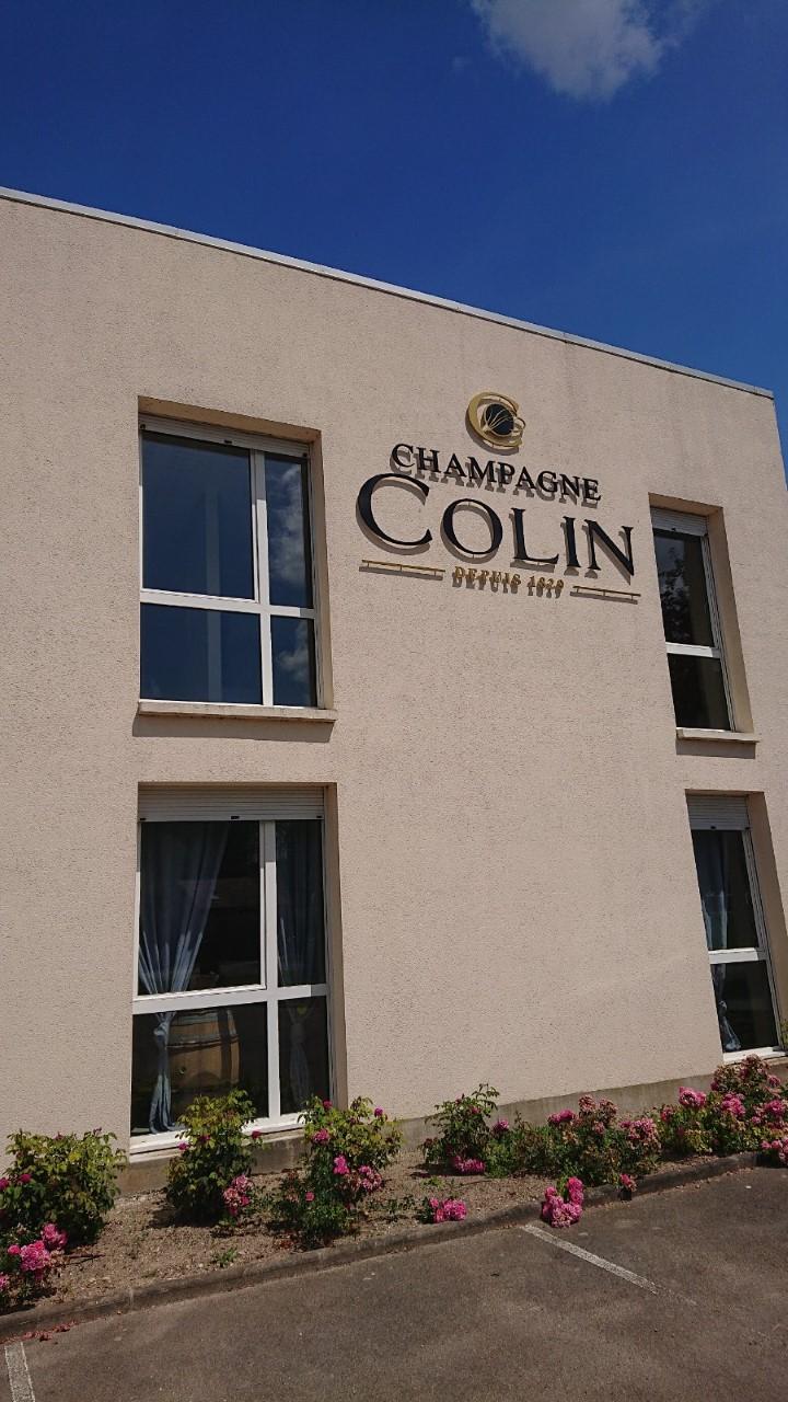 Colin is een RM champagnehuis uit Vertus in de Cote des Blancs sinds 1829